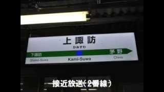 getlinkyoutube.com-上諏訪駅 2番線接近メロディ・発車ベル(音声のみ)