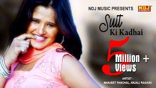 getlinkyoutube.com-Latest Haryanvi Song - Suit Ki Kadhai - Anjali Raghav - Manjeet Panchal - New Songs 2015 Haryanvi