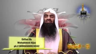 Biddat Phelnay Kay Asbaab By Shk Tauseef Ur Rehman 2 / 2