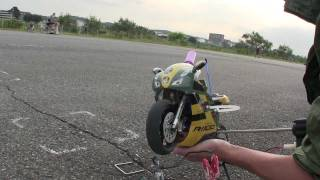 getlinkyoutube.com-[RC][Bike]HobbyKing 1:5 Scale Nitro RC Motor Bike