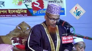 getlinkyoutube.com-Bangla waz Mawlana Fakhruddin Ahmed