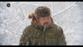 getlinkyoutube.com-겨울 캠핑의 달인@생활의 달인 131201