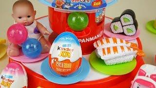 getlinkyoutube.com-Baby Doll and Sushi dish Kinder Joy Surprise eggs toys play