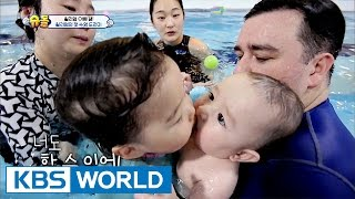 getlinkyoutube.com-William expereinces first kiss at his first swimming pool [The Return of Superman / 2017.02.26]