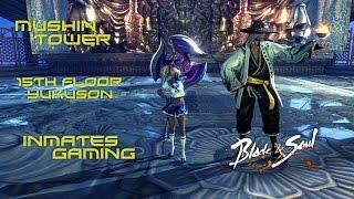 getlinkyoutube.com-[Blade & Soul] Mushin Tower 15th Floor