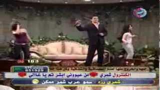 getlinkyoutube.com-قناة غنوة # بنت الكلية -  ورقص يجنن