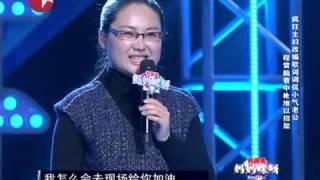 getlinkyoutube.com-中国版Super Diva《妈妈咪呀》第二季:超搞笑李虹自己改编《爱情买卖》