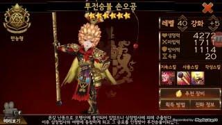 getlinkyoutube.com-7K Champion Spotlight - Wukong!