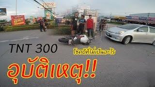getlinkyoutube.com-SR400 ขี่รถไปหา Benelli tnt 300 โดนรถยนต์ตัดหน้า