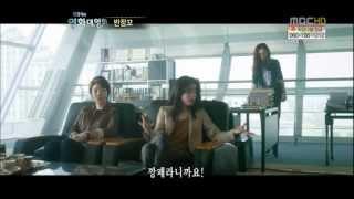 getlinkyoutube.com-[KOSOO] 출발 비디오 여행 영화대영화 반창꼬