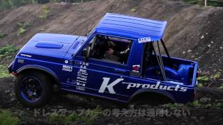 getlinkyoutube.com-K-products(ケイプロダクツ)ジムニー レースマシン JA11 JB23