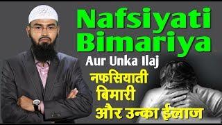 getlinkyoutube.com-Nafsiyati Bimariya Aur Unka Ilaj (Complete Lecture) By Adv. Faiz Syed
