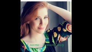 getlinkyoutube.com-10 самых красивых турецких актрис