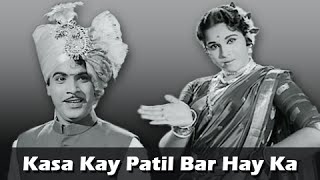 getlinkyoutube.com-Kasa Kai Patil Bara Hay Ka - Marathi Lavani Song - Sawaal Majha Aika - Jayshree Gadkar, Arun Sarnaik