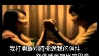 getlinkyoutube.com-You Mei You Ren Zeng Gao Su Ni   RoBert