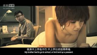 getlinkyoutube.com-《特殊服务》:7电影黄渤作品