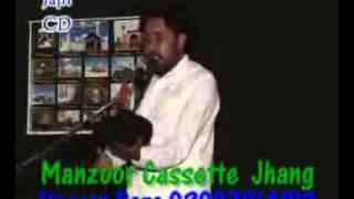 getlinkyoutube.com-Zakir Taqi Qiamat   majlis 5 mar 2014 jalsa Rabgpur