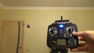 getlinkyoutube.com-Как оттриммировать вертолет или квадрокоптер