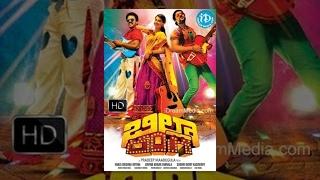 getlinkyoutube.com-Billa Ranga Telugu Full Movie | Venkat Rahul, Pradeep, Rishika | Pradeep Madugula | Santhosh Narayan