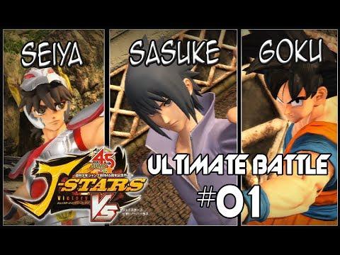 Sasuke | Seiya | Goku vs. Vegeta | Madara | Naruto - J-Stars Victory Vs: Ultimate Battles
