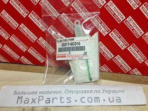 23217-0C010 Фильтр топливный сетка топливного насоса Toyota Camry 30 40 Solara Tacoma Lexus ES