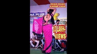 Hindi hot song Dhak dhak karne laga live recording dance width=