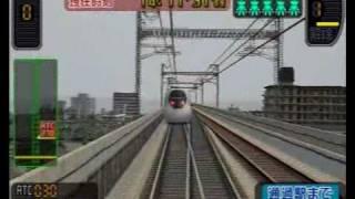 getlinkyoutube.com-電車でGO! 新幹線 山陽新幹線編 レールスターを追いかけ