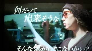 getlinkyoutube.com-Dreamer - 山下智久
