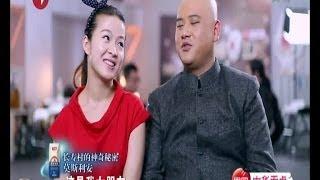 getlinkyoutube.com-高清《笑傲江湖》第二期:京剧导演百家笑谈开讲 爆笑背后隐藏深情故事