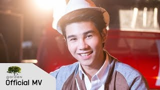 getlinkyoutube.com-ไม่กล้าบอกชัด (Afraid to say) - Jeff Garden Music [Official MV]