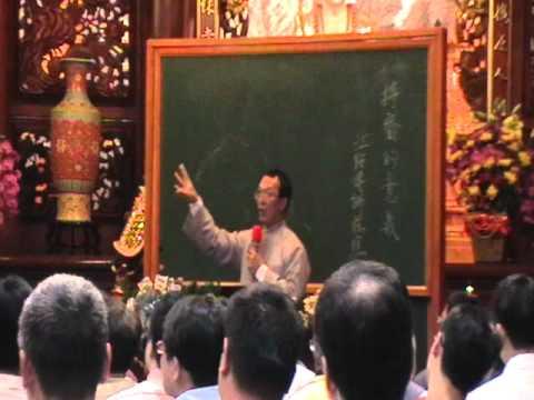 持齋的意義 - 江點傳師慈悲 ( 20110423正鴻法會 )