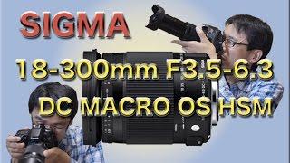 getlinkyoutube.com-SIGMA18-300mm F3.5-6.3 DC MACRO OS HSM キヤノン用 高倍率ズームレンズ・ヘタ写真・動画付き