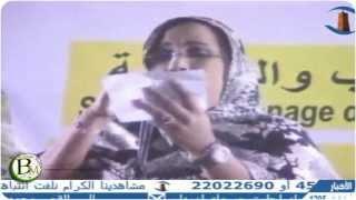 getlinkyoutube.com-النوه منت دندني   يالموريتاني  قناة شنقيط