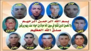 أغنية تمزق صدرك يا الله أهداء الى جيش شعبي الوطني الجزائري
