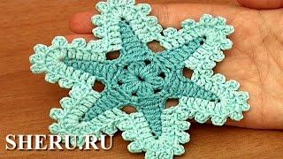 Learn To Crochet Star Flower  Урок 90 Плоский цветок звездочка