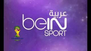 أغنية bein sports لكأس العالم البرازيل  النسخة الانجليزية 2014