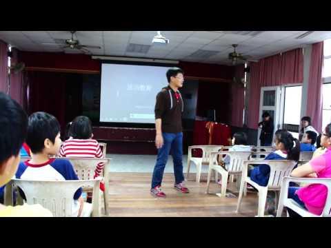 1041120文建老師母語日錄影 - YouTube