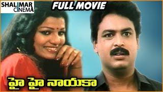 Hai Hai Nayaka Telugu Full Length Movie || Naresh, Bharati || Shalimarcinema