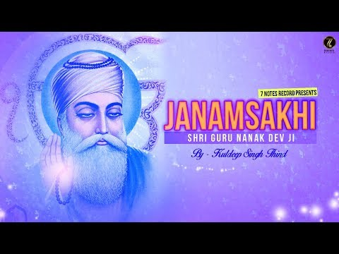 Janam Sakhi Guru Nanak Dev Ji 017 - Sakhi Bhai Lalo Di