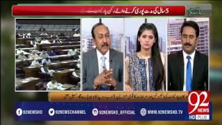 Bakhabar Subh -26-04-2017- 92NewsHDPlus