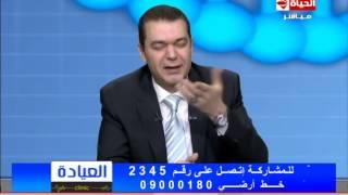 getlinkyoutube.com-برنامج العيادة - د. ماجد زيتون - أخصائي سمنة وتغذية علاجية - كيف تفقد وزن - The Clinic