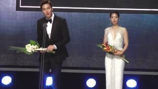 getlinkyoutube.com-150526 Park Shin hye パク・シネ & Lee Min Ho イ・ミンホ @ Baeksang Arts Awards