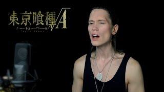 getlinkyoutube.com-TOKYO GHOUL VA - GLASSY SKY (Metal Cover) 東京喰種-トーキョーグール- √A