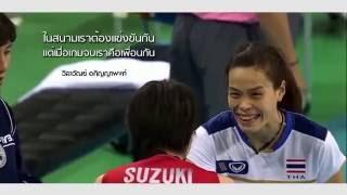 "getlinkyoutube.com-""วิลาวัณย์ อภิญญาพงศ์"" มากกว่ากีฬา คือน้ำใจนักกีฬา"