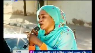 getlinkyoutube.com-الدرب الصعب - محمد حسن وهاجر كباشي.flv