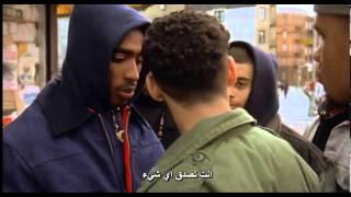 getlinkyoutube.com-2pac - Juice مترجم عربي