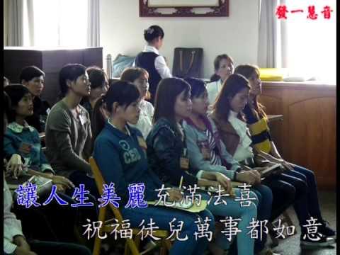 20140203-發一慧音高雄岡山慧音堂法會回顧