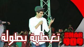 getlinkyoutube.com-تغطية بطولة كود 11 في جده حضور مجرم قيمز سويمي ابو صندح  ومودي الاسمر