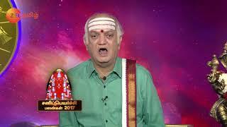 Olimayamana Ethirkaalam - Episode 2672 - December 06, 2017 - Best Scene