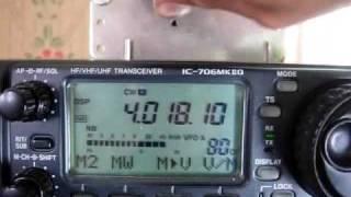 Russian submarine transmitter 18.1kHz